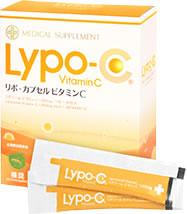 リポ-カプセル ビタミンC