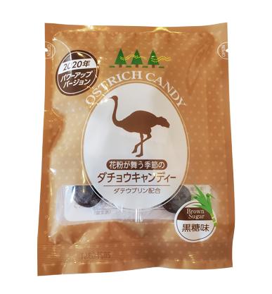 ostrich04