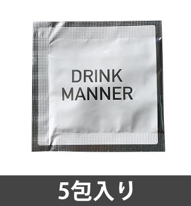 drinkmanner01