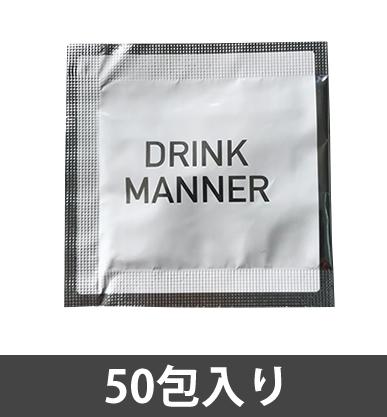 drinkmanner02